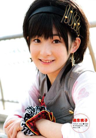 File:Momo004.jpg