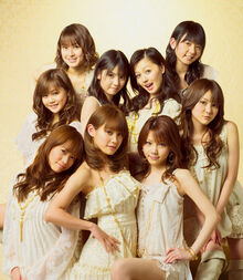Morning-musume-shouganai.jpg