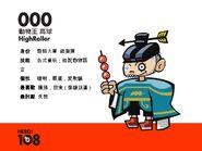 Hero-108-for-press-15-1024