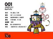 Hero-108-for-press-12-1024