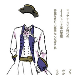 Austria's uniform for the Seven Years' War.