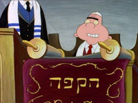 Harold's Bar Mitzvah