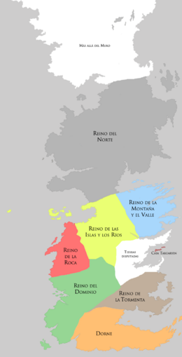 Siete Reinos pre Guerra de la Conquista.png