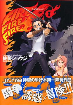 Fire301
