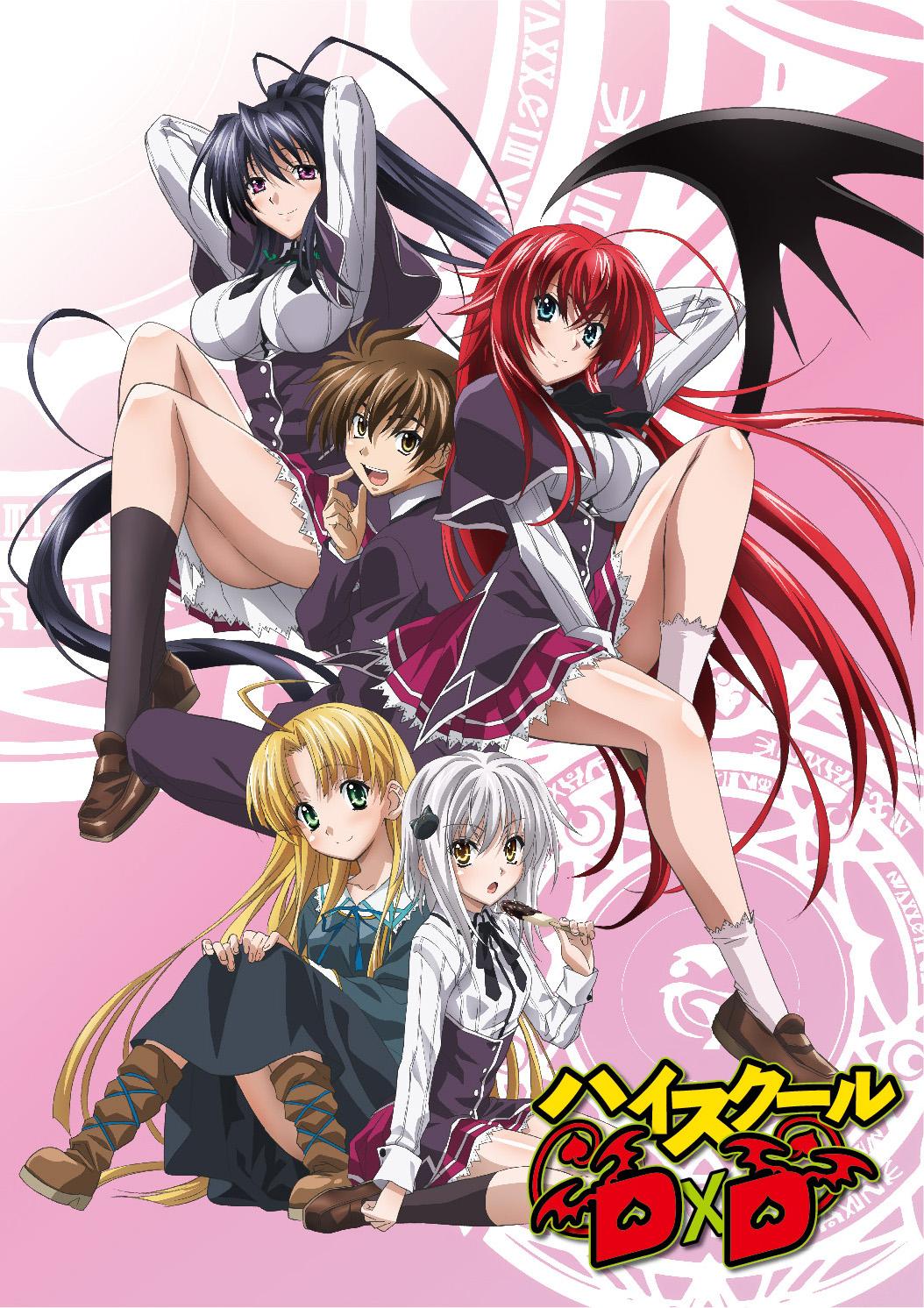 hing school dxd1_High School DxD (anime) | High School DxD Wiki | FANDOM powered by Wikia