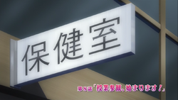 DxD New Episode 8