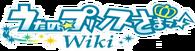 Uta no Prince-sama affiliate