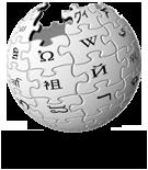 Июня — Википедия