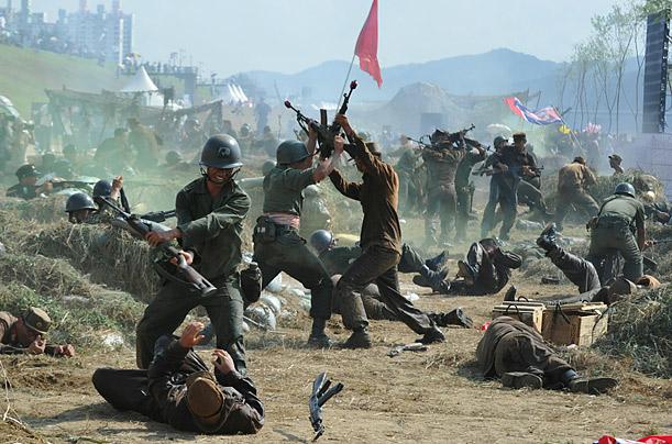 File:Korean-war.jpg