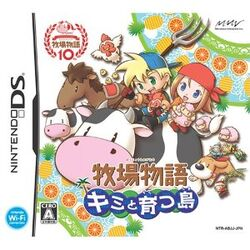 Harvest Moon - Island of Happiness (JP)