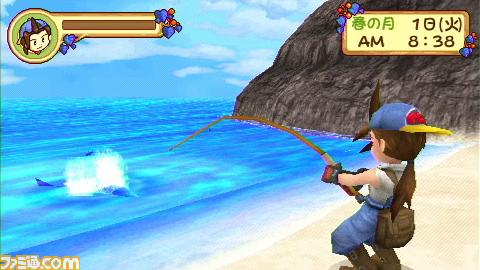 Fishing rod the harvest moon wiki fandom powered by wikia for Fishing rod sun and moon