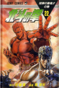 Volume 22