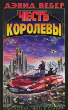 File:HH2 Russian cover 1.jpg