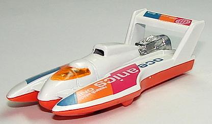 File:Hydroplane WhtOrg.JPG