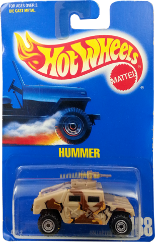 File:Hummer package front.png