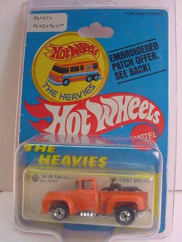 File:1978 the heavies bp.jpg