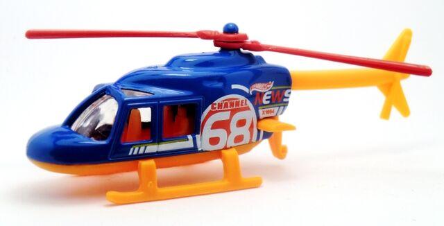 File:Propper Chopper-2013 042.jpg