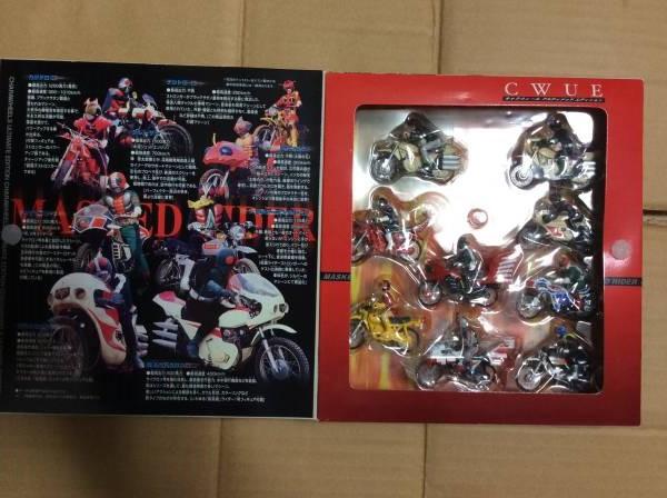 File:CWUE 9 Rider b.jpg