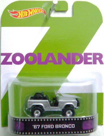 File:Zoolander retro.JPG