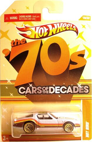File:2011 CarsOfTheDecades 70s.JPG