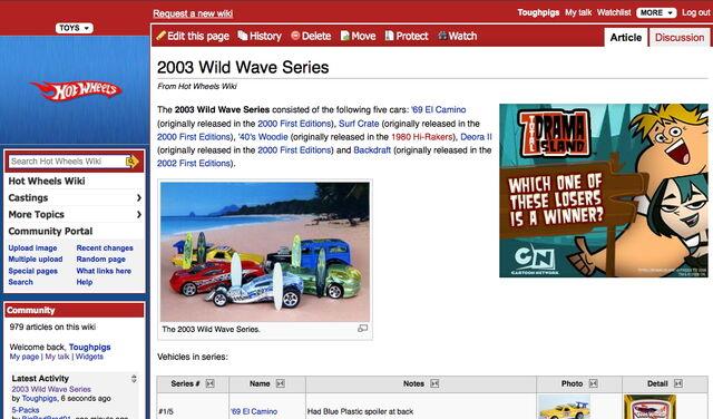 File:Wildwavetest2.jpg