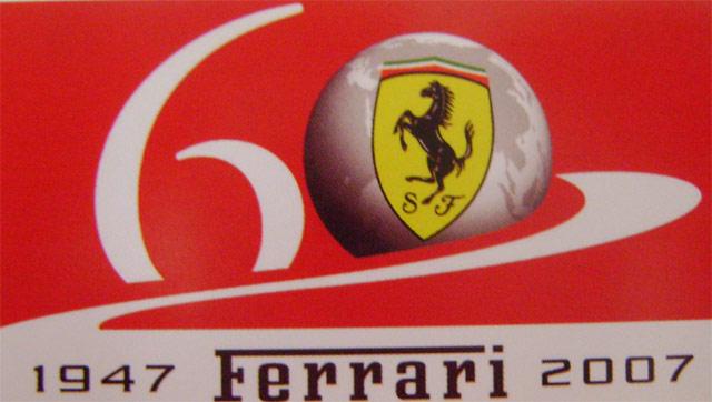 File:Ferrari.logo.jpg