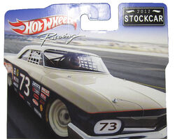 Stockcar 2012 Art