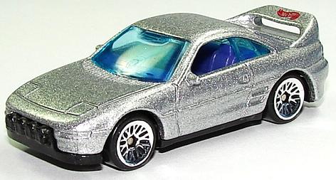 File:Toyota Rally Silv.JPG
