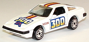 File:Nissan 300ZX Wht300UH.JPG