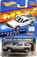 CW21 Delorean BTTF I