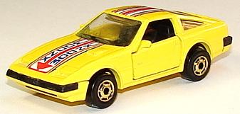 File:Nissan 300ZX YelGHO.JPG