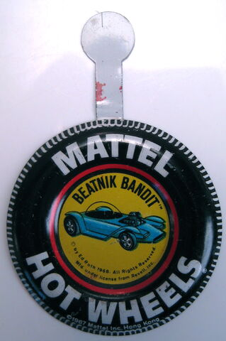 File:Collector button beatnik bandit HK.JPG
