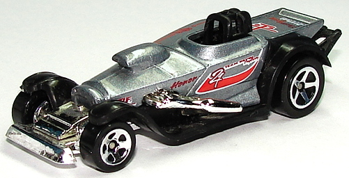 File:Super Comp Dragster Slv.jpg