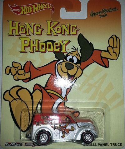 File:HW-2014-Hanna-Barbera-Anglia Panel Truck.jpg