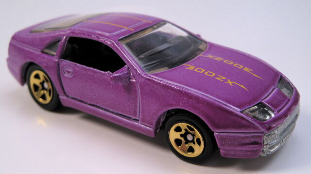 File:Nissan 300z purple with gold 5sp.JPG