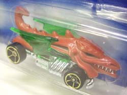 File:Green Wings Dragon Blaster CSC..jpg