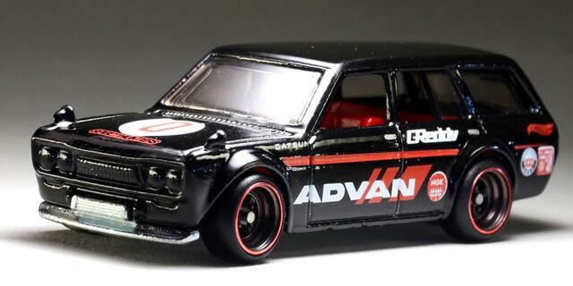 File:71 Datsun 510 Wagon.jpg