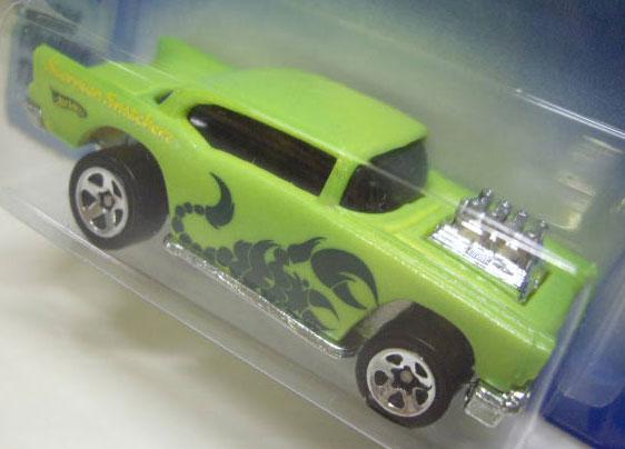 File:'57 Chevy 2.jpg