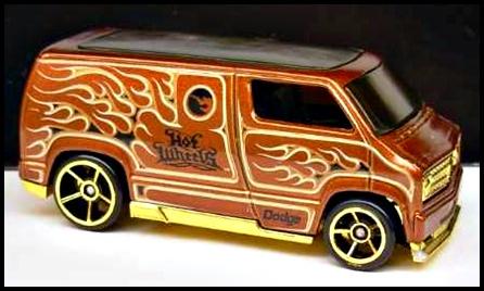 File:77 Van AGENTAIR brown.jpg