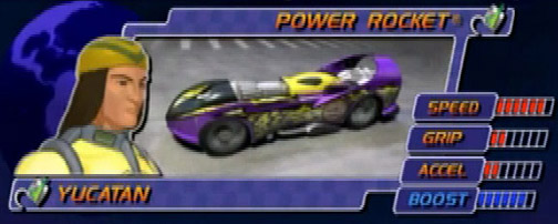 File:20PowerRocket.jpg