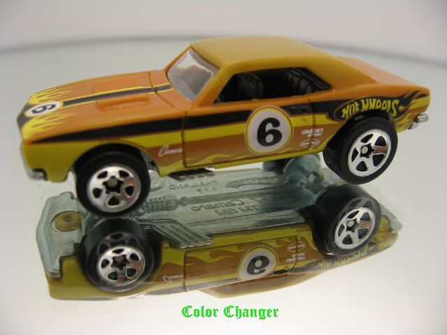 File:Color Changer Gold.jpg