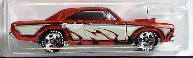 File:Dodge dart orange.jpg
