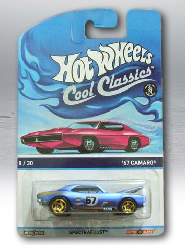 File:COOL CLASSICS '67 CAMARO 02.png