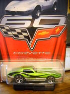 Corvette Stingray 60th 003