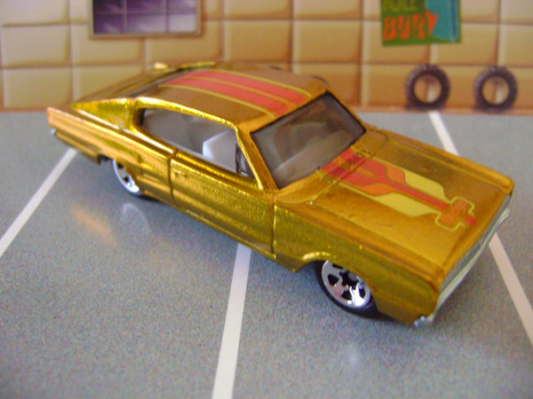 File:Charger.classic.yellow.jpg
