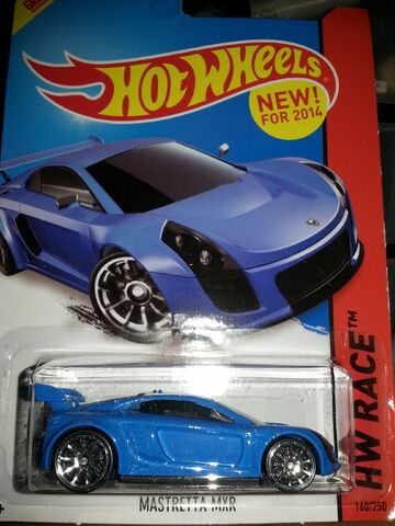 File:HW-2014-160-Mastretta MXR-ThrillRacers..jpg
