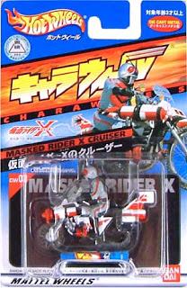File:CW03 masked rider x.jpg