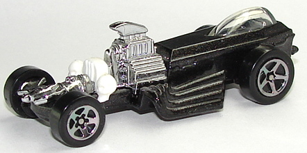 File:Rigor Motor Blk57sp.JPG