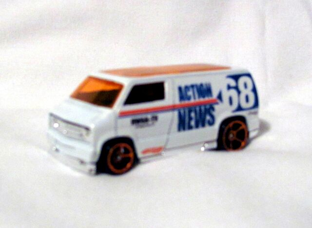 File:Custom 77 Dodge Van.jpg