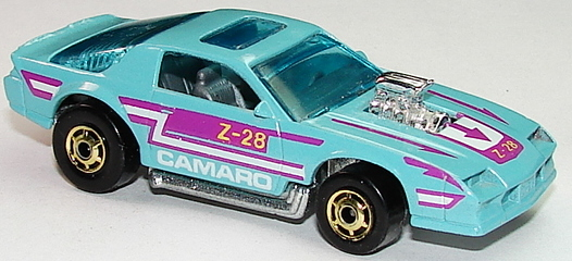File:Blown Camaro TrqPrpGW.JPG